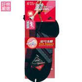 【蒂巴蕾】(超值6雙組) Sporty Girl運動機能-慢跑襪