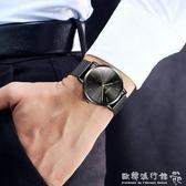 男士手錶  網帶超薄手錶男錶時尚韓版簡約皮帶鋼帶防水學生女錶男士手錶  歐韓流行館