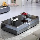 茶幾鋼化玻璃客廳不銹鋼五金儲物小茶幾電視櫃igo爾碩數位3c