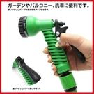 高壓彈力伸縮水管專用-噴桿水槍 (顏色隨機出貨)【KB02010】99愛買小舖
