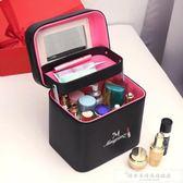 化妝包大容量大小號隨身便攜韓國雙層收納盒旅行網紅女化妝箱手提『韓女王』