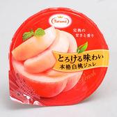 日本Tarami本格白桃果凍 210g (賞味期限:2018.10.22)