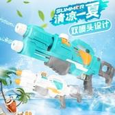 兒童水槍 兒童玩具男孩大容量呲高壓打氣噴戲水打水仗神器 【免運】