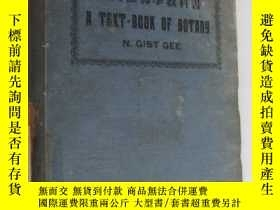 二手書博民逛書店A罕見Text-book of botany 《英文植物學教科書