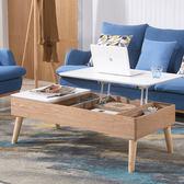 北歐升降茶几 簡約現代創意多功能客廳迷你小戶型折疊茶几餐桌兩用xw  免運商品
