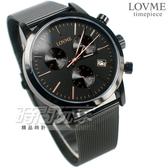 LOVME 公司貨 真三眼 城市獵人個性時尚手錶 不鏽鋼 不銹鋼男錶 防水手錶 IP黑 米蘭帶 VM0055M-33-341