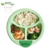 兒童餐盤 寶寶餐具注水保溫碗吸盤兒童餐盤分格隔碗嬰兒吃飯輔食碗 【好康八折】