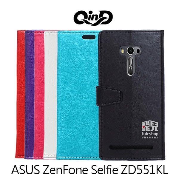 【妃凡】QIND 勤大 ASUS ZenFone Selfie 水晶帶扣插卡皮套 手機套 保護套 ZD551KL (K)