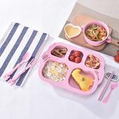 小麥秸稈兒童餐具分隔餐盤兒童防摔碗寶寶輔食碗水杯嬰兒練習筷子