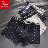男士內褲舒適柔軟運動內褲透氣性感四角褲頭4條裝