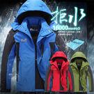 【單層加絨】户外登山防水透氣衝鋒衣/外套-6色 L-5XL碼【CP16026】
