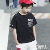 男童短袖T恤2019新款韓版兒童寬鬆薄款上衣中大童12-15歲潮流童裝 js26891『紅袖伊人』
