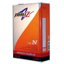 Formula Z Type N 10W-40 全合成機油2L