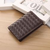 【Solomon 原創設計皮件】真皮手工編織皮革名片夾 卡片夾 信用卡夾