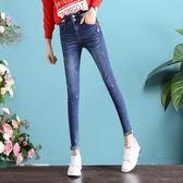 新款高腰排扣牛仔九分褲修身顯瘦學生彈力小腳鉛筆長褲 QQ221『優童屋』