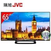 JVC 65S 瑞軒65吋四核數位連網液晶顯示器+視訊盒   有現貨 12小時出貨