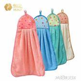 恒立廚房浴室擦手巾加厚韓國兒童可愛搽手布巾吸水掛式4條裝 解憂雜貨鋪