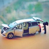 兒童汽車模型仿真回力小車迷你本田奧德賽小男孩金屬合金玩具車【全館免運店鋪有優惠】