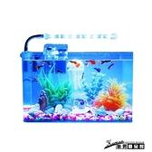 烏龜缸 魚缸透明熱彎方形玻璃生態金發魚缸客廳小型迷你辦公桌水族箱 酷男
