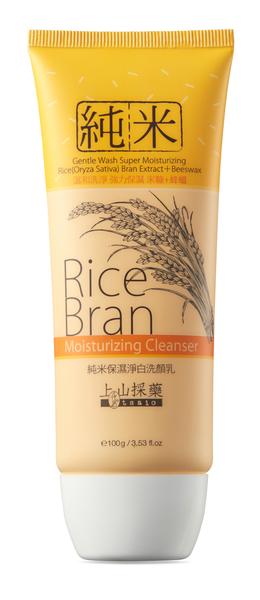 tsaio上山採藥-純米保濕淨白洗顏乳  100g *維康*