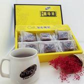 【黑金傳奇】 金鑽禮盒12入(黑糖薑母茶)(420g/盒)-含運價