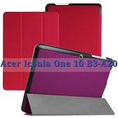 【三折斜立】宏碁 Acer Iconia One 10 B3-A20 專用平板卡斯特側掀皮套/翻頁式保護套/保護殼