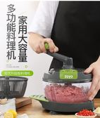 佐優絞肉機家用手動攪拌機碎菜機手搖絞餡機餃子餡神器小型絞菜機 伊衫風尚