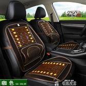 汽車坐墊單片竹片竹墊竹子夏天麻將涼墊夏季透氣坐墊汽車涼席座墊LX 新品特賣