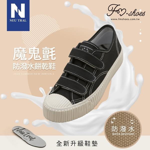 休閒鞋.奶茶色魔鬼氈餅乾鞋(黑)-大尺碼-FM時尚美鞋-NeuTral.Bonjour