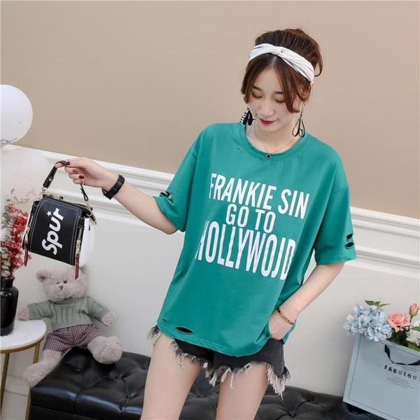 夏季新款韓版寬鬆短袖t恤女百搭破洞上衣