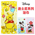 【衣襪酷】迪士尼 Disney 卡通人物系列 大浴巾/海灘巾 米奇/米妮/維尼/史迪奇