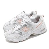 New Balance 復古慢跑鞋 530 中性鞋 男鞋 女鞋 白 橘 韓國 老爹鞋 NB【ACS】 MR530ACD
