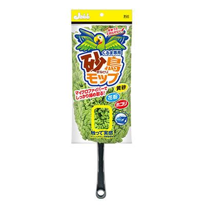 車之嚴選 cars_go 汽車用品【P141】日本進口 Prostaff Jabb 砂鳥 輕巧便利 超細纖維 除塵靜電撢子