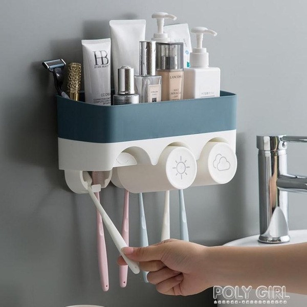 居家家壁掛式牙刷置物架刷牙杯套裝免打孔衛生間漱口杯牙缸收納架