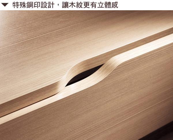 【森可家居】威爾斯2.7尺四斗櫃 7CM093-4 衣物收納櫃