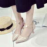 韓版百搭裸色珍珠腳環高跟鞋女尖頭細跟涼鞋中空貓跟鞋    琉璃美衣