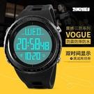 []LED手錶男士數字式戶外夜光防水多功能運動電子錶男中學生