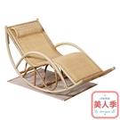 藤椅搖椅家用老人椅躺椅休閒椅成人搖搖椅陽台客廳天然休閒逍遙椅JY