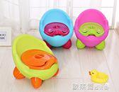 兒童坐便器女寶寶小馬桶男童馬桶圈蓋女孩1-3-6歲男孩子幼兒廁所 MKS 歐萊爾藝術館