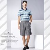 【Emilio Valentino】范倫鐵諾舒適純棉雙摺休閒短褲_灰