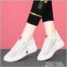 2021新款透氣網面女鞋夏季新款百搭透氣旅游鞋運動鞋休閒潮流單鞋 夏季狂歡