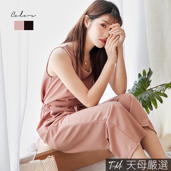【天母嚴選】兩件式套裝!雪紡背心+直筒寬褲(共二色)