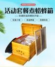蘭峰全套蜜蜂蜂箱浸煮蠟活底中蜂包郵密蜂具養蜂工具專用杉木標準 小山好物