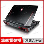 微星 msi GT63-8RG-009 電競筆電【i7 8750H/15.6吋/NV 1080 8G/固態硬碟/Win10/Buy3c奇展】