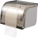廁所紙巾盒壁掛式捲紙盒防水免打孔衛生間馬桶紙巾架洗澡間抽紙盒 夢幻小鎮