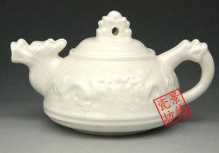 自動流水 瓷茶具 手工浮雕祥龍
