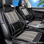汽車坐墊夏季單片涼墊四季通用冰絲汽車座墊貨車座椅涼席透氣通風 全館新品85折