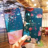 日韓創意藍光鏡面花iphone7/X蘋果6splus防摔軟套8手機殼掛繩潮女【七夕8.8折】