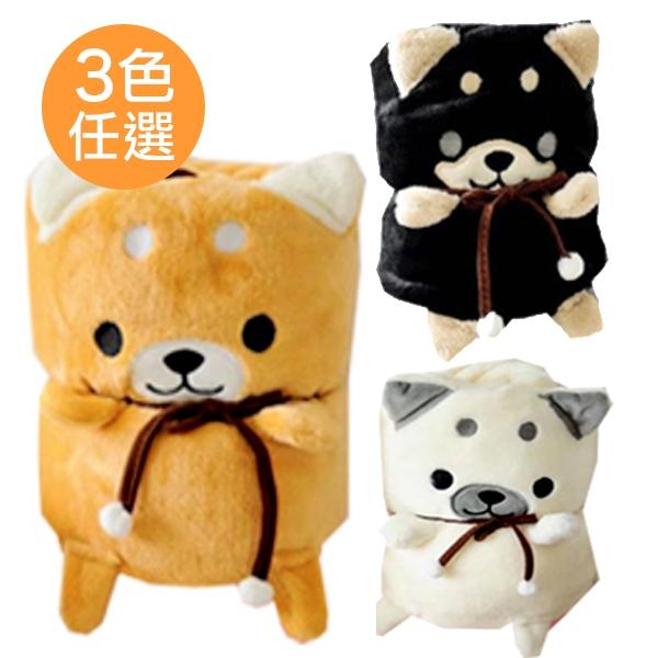 【BlueCat】裝萌小柴犬單身狗可捲曲收納毯 小毛毯 懶人毯
