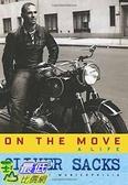 [104美國直購] 2015 美國暢銷書排行榜 On the Move: A Life